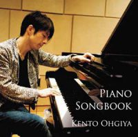P20-album-PianoSongbook