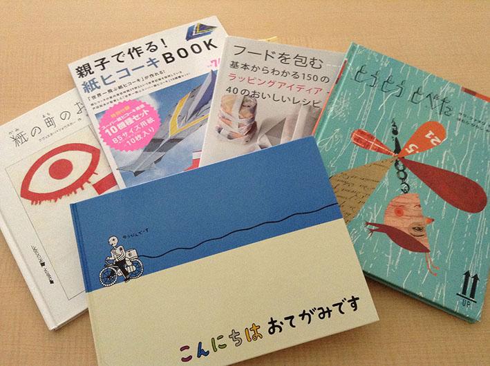 2016-1021-books